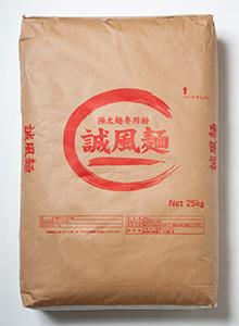 小麦粉 誠風麺