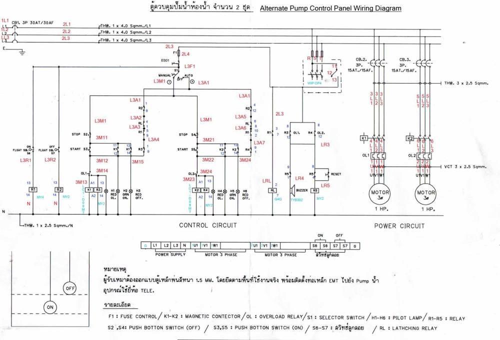 medium resolution of 10 motor control center mcc wiring diagram ats022