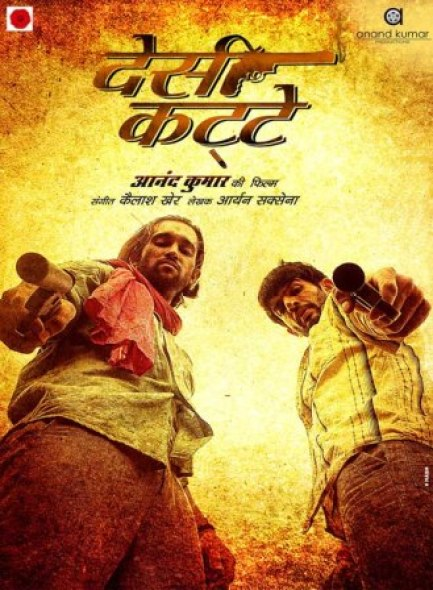 Desi Kattey (2014) Hindi Movie