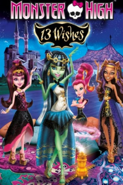 Monster High 13 Wishes (2013)