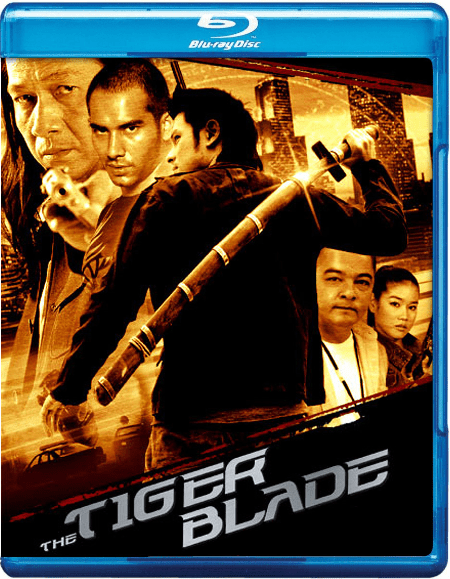 The Tiger Blade 2005