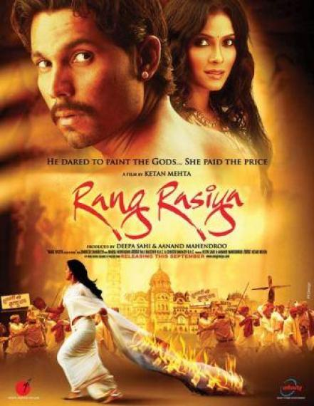 Rang Rasiya (2014) Hindi Movie