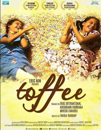 Toffee 2018