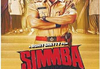 Simmba 2018