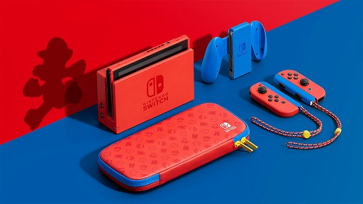 2 days ago· 有機elディスプレイを搭載した新型nintendo switch(ニンテンドースイッチ)の予約・抽選情報をまとめてお届け。発売日(2021年10月7日)に欲しい人. Nintendo Switchの新色 マリオレッド ブルー セット の予約受付が本日開始 すでに品切れの店舗も