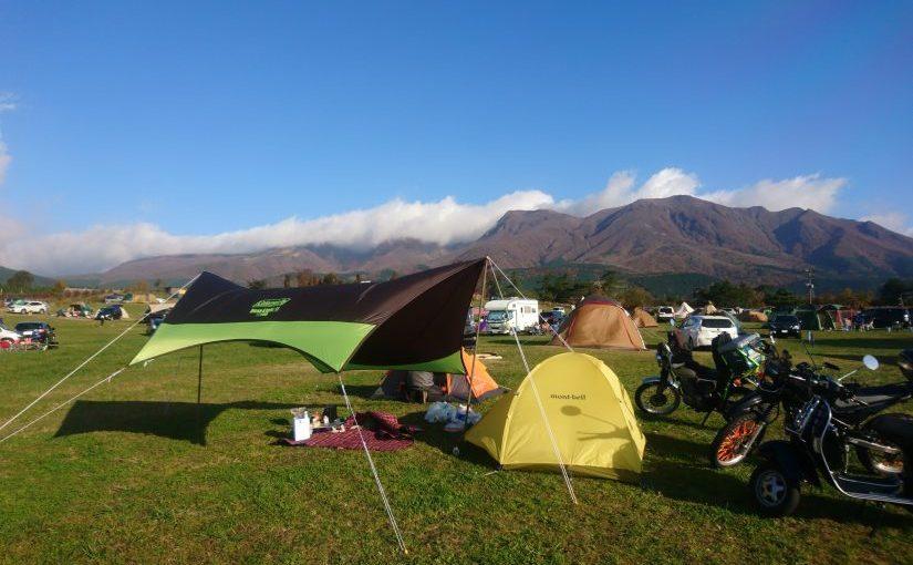 久住高原のボイボイキャンプ場までキャンプツーリングに行ってきたよ
