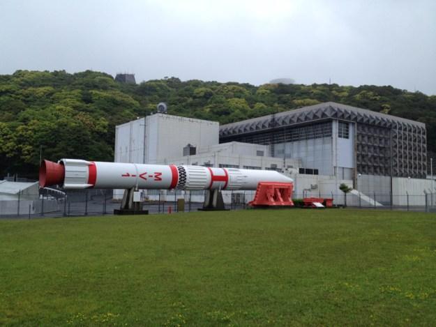 M-V ロケット地上試験機