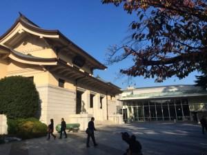 遊就館 | 靖国神社