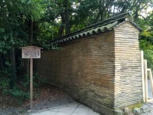 信長塀 | 熱田神宮