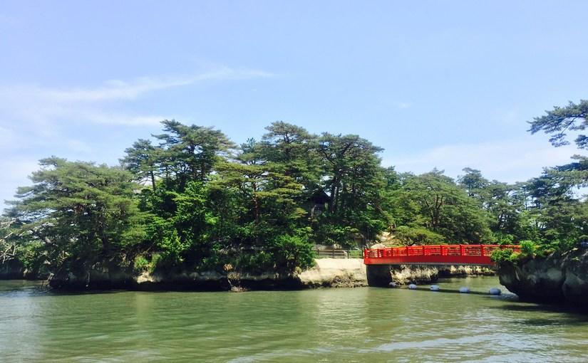 国宝瑞巌寺と日本三景の松島に行ってきたよ