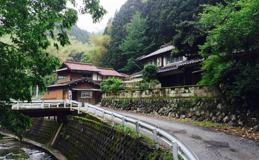 日吉庵 | 福岡県宮若市