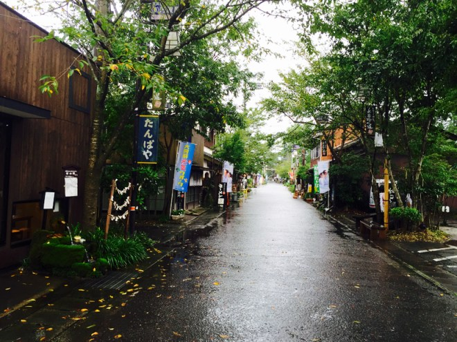 阿蘇神社 | 門前町 (横参道)