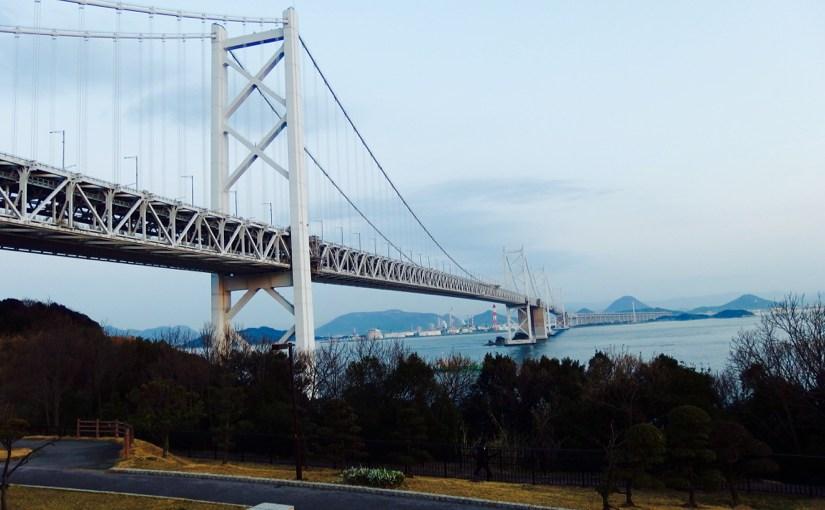 岡山県倉敷市の瀬戸大橋は橋の化け物のような橋でした