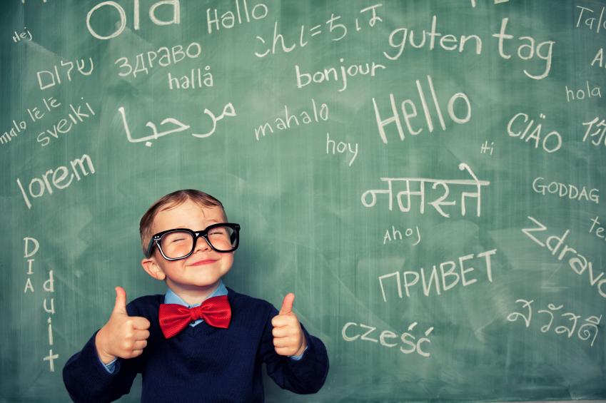 كتاب تعلم لغة جديدة بسرعة وسهولة