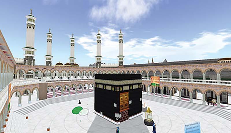 تحميل كتاب مناسك الحج والعمرة في الإسلام