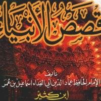 منهاج الطفل المسلم في ضوء الكتاب والسنة pdf