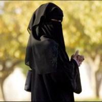 كتاب بنات المملكة - قصص واقعية - لخالد الصقعبي