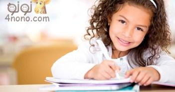 كيفية المذاكرة مع الطفل ونصائح لمساعدة أطفالك على المذاكرة
