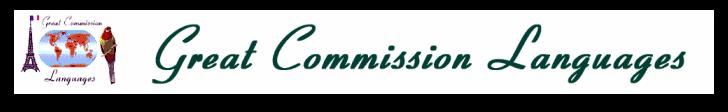 GreatCommissionLanguages-logo