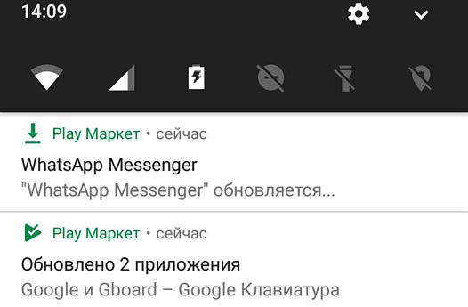 Как запретить обновление конкретного приложения на Android устройстве