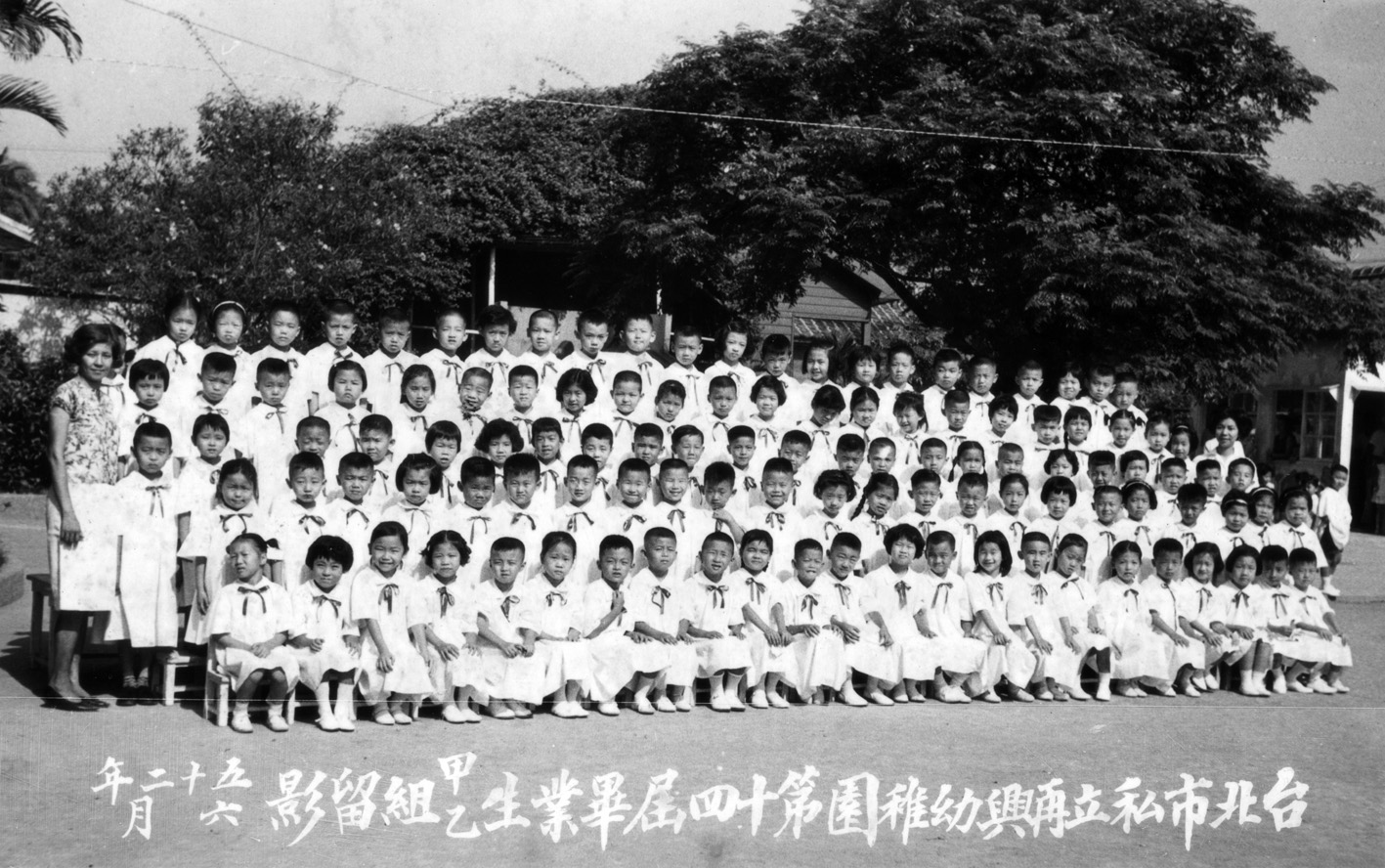 Blog Entry: 四年級部落格 ID: 141509