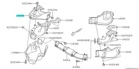 Cover exhaust manifold upper, right Forester 2009-2013