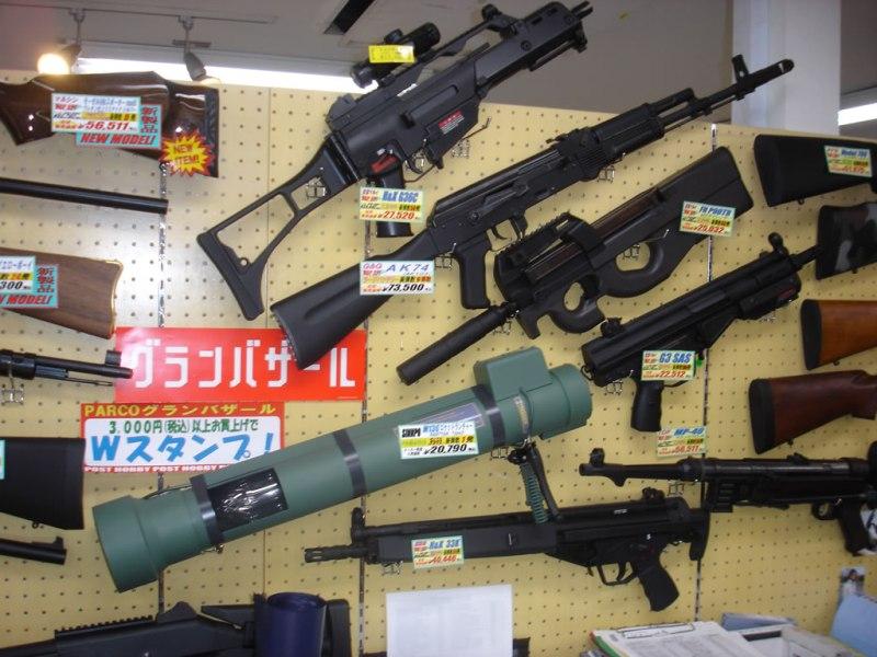 armeria-japonesa
