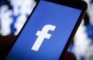 L'estate 2018 se ne va lasciando alcune novità di Facebook per gli utenti