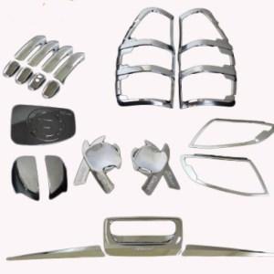 Ford Range 2012 Chromed Kits