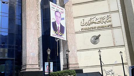 Siège du Syndicat des journalistes égyptiens, au Caire