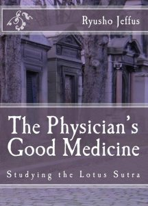 Physicians Good Medicine bookcover