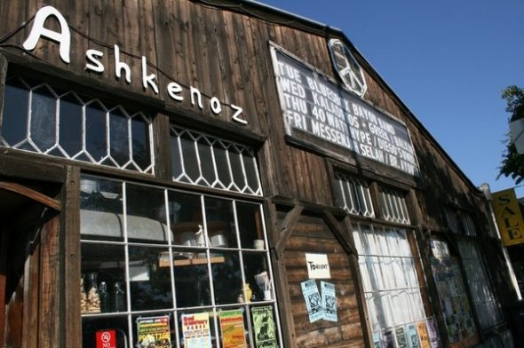 Ashkenaz, home of Soggy Sundays concerts for kids