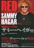 RED 俺のロック人生 サミー・ヘイガー自伝