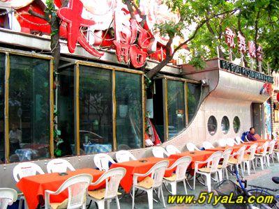 大連茶吧指南 中國旅游網