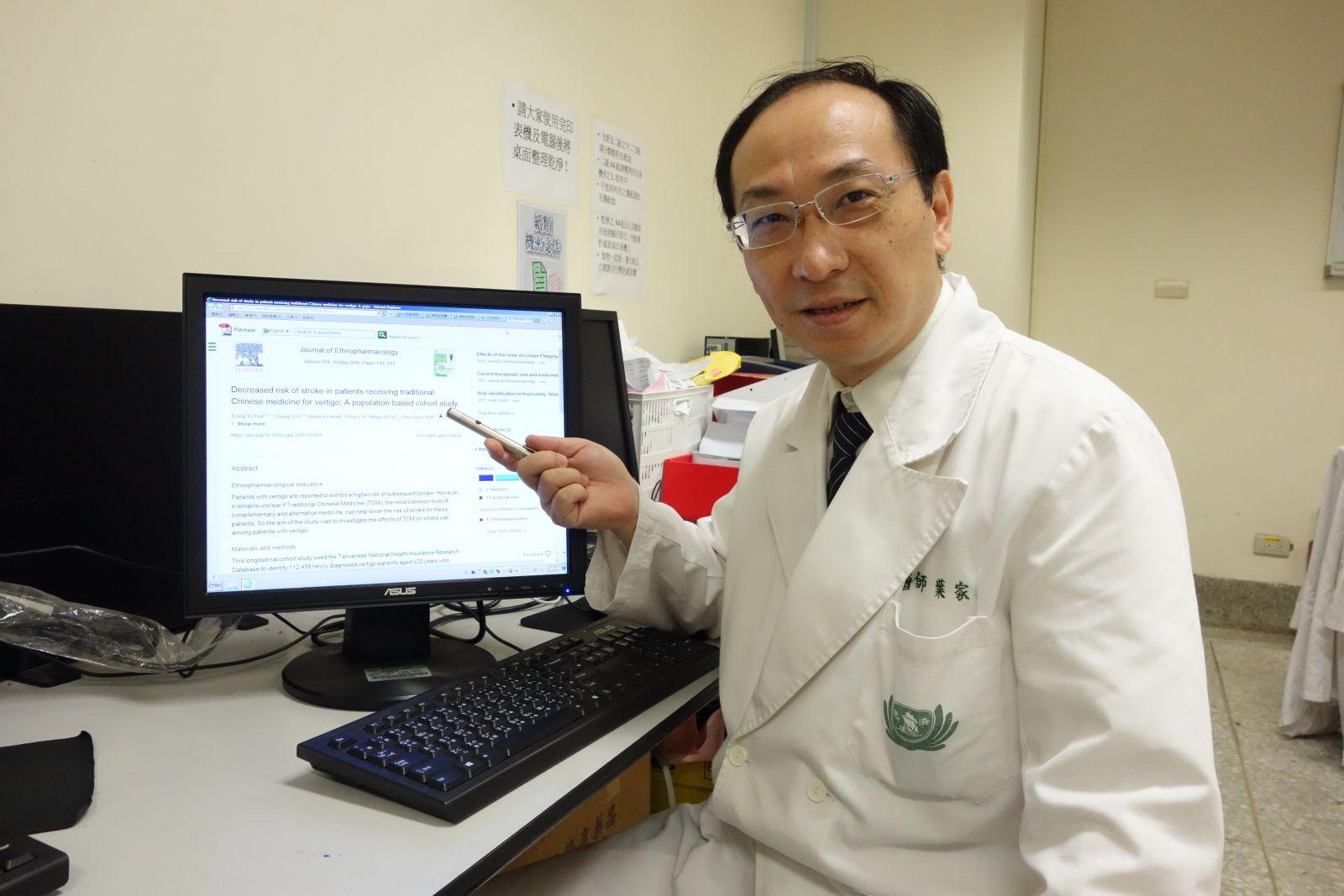 上圖:大林慈濟醫院中醫部主任葉家舟醫師