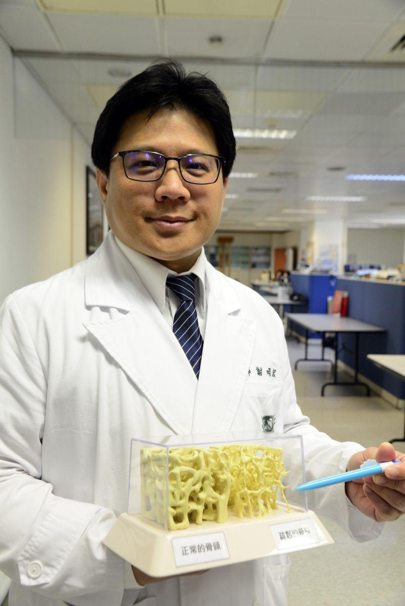 上圖:大林慈濟醫院骨鬆防治中心主任謝明宏醫師