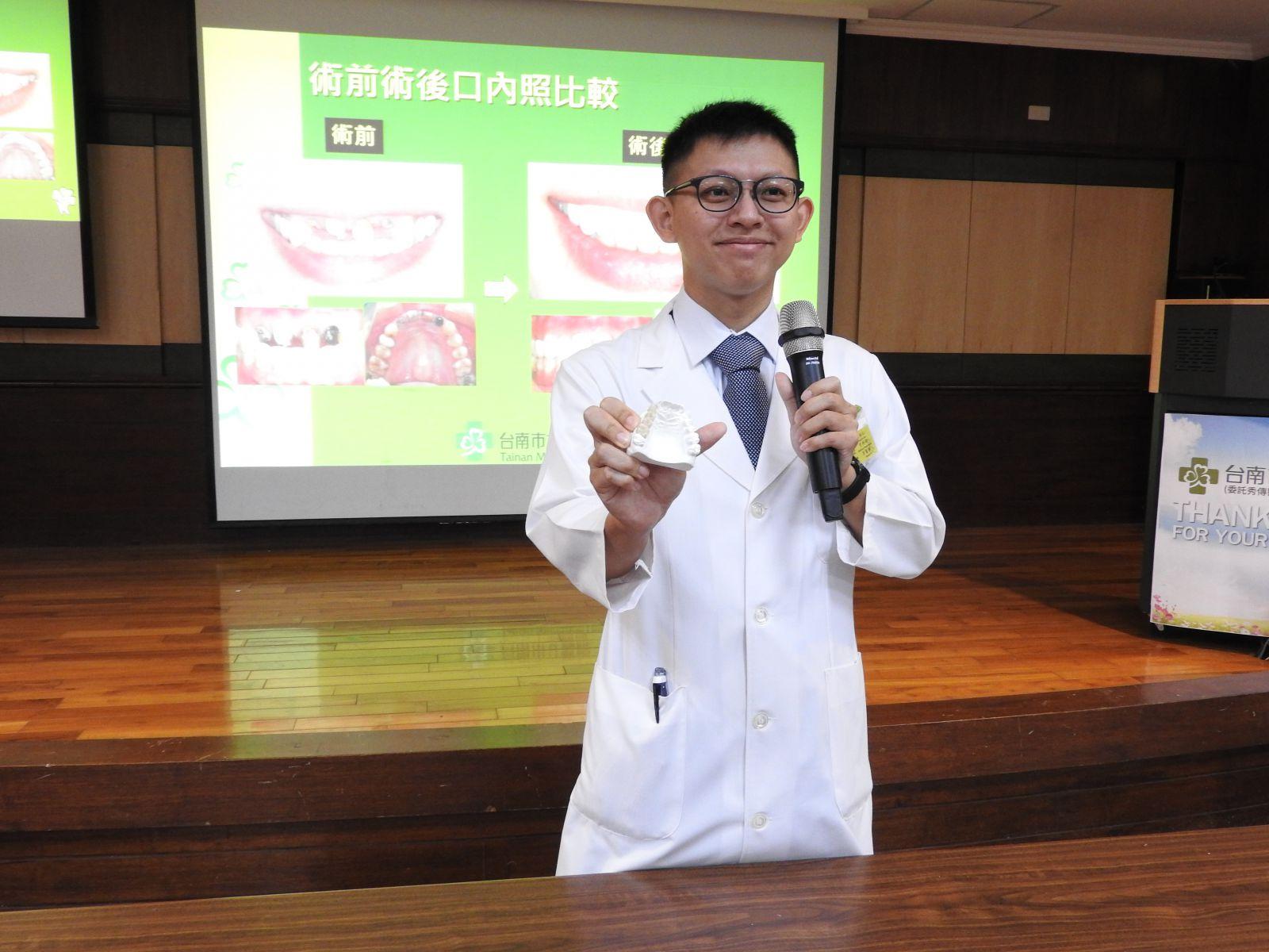 圖:臺南市立醫院陳柏仁牙醫師