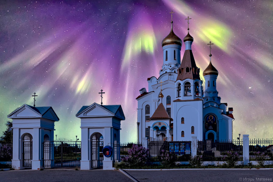 Murmansk Northern Lights