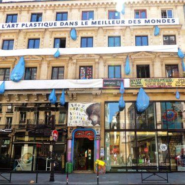facade16:06-2015-700x700