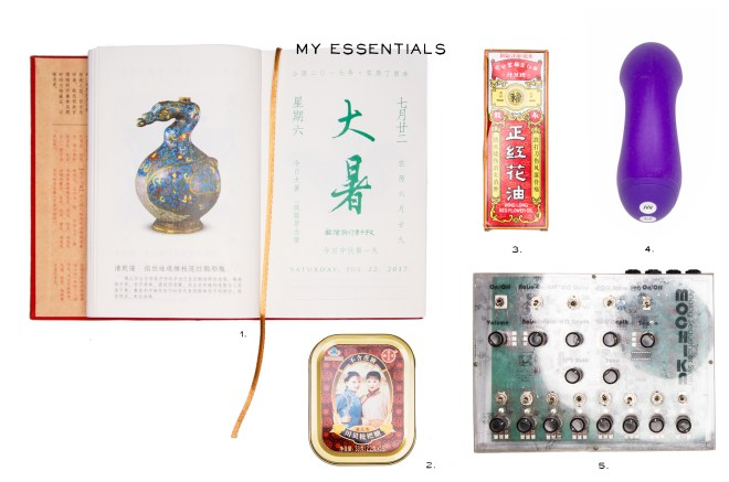 Essentials Pan Daijing 5elect5