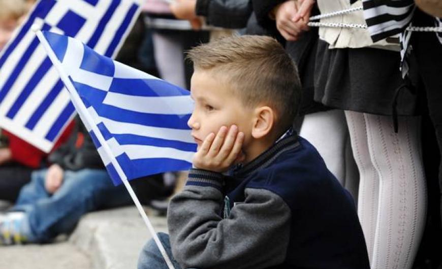 Η Δευτεροβάθμια Eκπαίδευση στην Ελλάδα το 2017