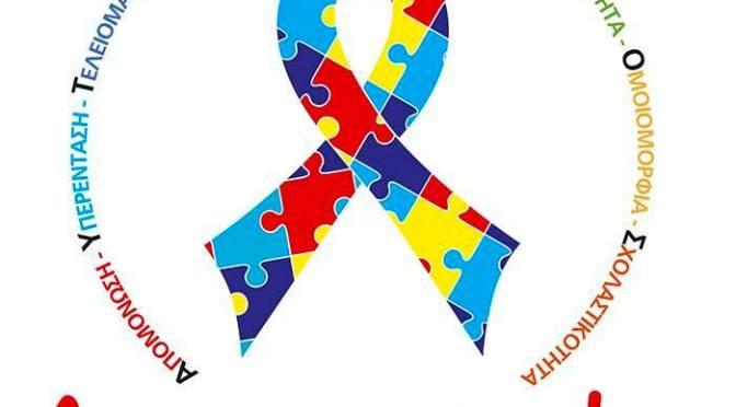 Αναπτυξιακές δυσκολίες στον αυτισμό και την παιδική σχιζοφρένεια