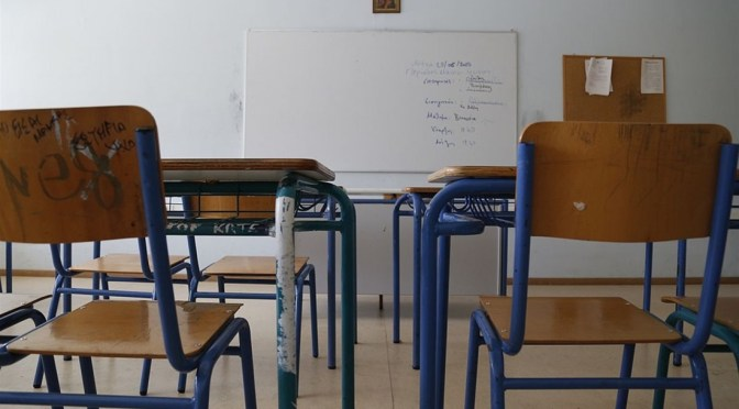 Ορισμός Εξεταστικών Κέντρων Ειδικών Μαθημάτων και κατανομή υποψηφίων έτους 2019