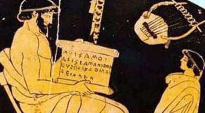 Αποστολη Υπουργικης Αποφασης για τον νεο τροπο εξετασης των Αρχαιων Ελληνικων στις Πανελλαδικες Εξετασεις