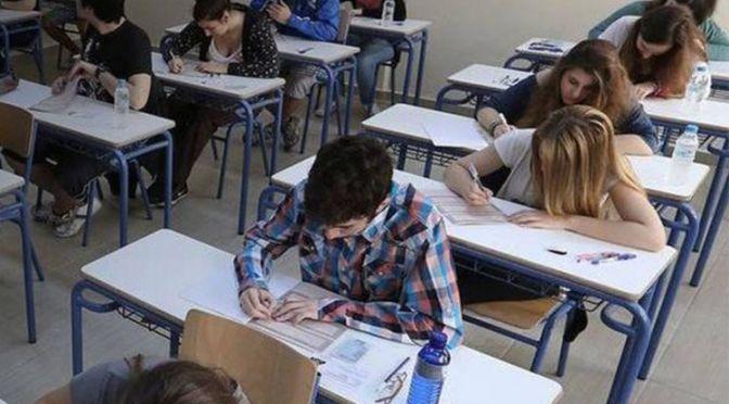 Υποβολή της Α–Δ για συμμετοχή αποφοίτων στις Πανελλαδικές Εξετάσεις των ΓΕΛ ή ΕΠΑΛ έτους 2021