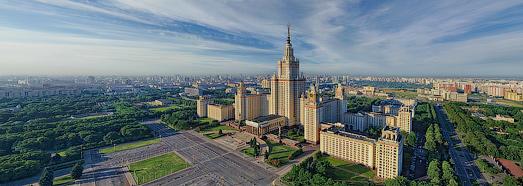 Συνεργασία με Κρατικό Πανεπιστήμιο της Μόσχας Μ.Β. Λομονόσοφ (MSU)