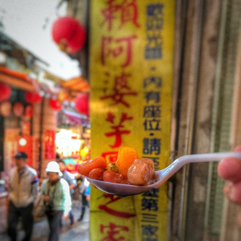 Jiufen old Street Taro balls
