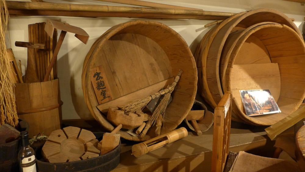 Sake Primer