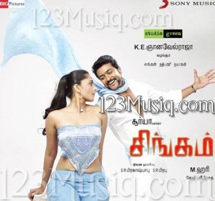 Chandamama Malayalam Movie Songs Free Download 123musiq