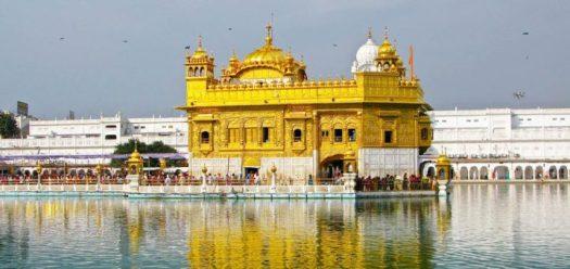 Golden Temple Amritsar 720x340
